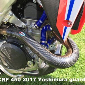 Honda Exhaust Guard - CRF 450 2017-18 For Yoshimura pipe